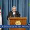 فيديو: خطاب رئيس الدولة السيد عبد القادر بن صالح بتاريخ 09 أفريل 2019