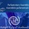 مجلس الأمة،يشارك في المنتدى السنوي الأول للشتات، والمنظم من طرف الجمعية البرلمانية APCE  بالتعاون مع المنظمة العالمية OIM