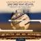 الانتقال الطاقوي والتنوع الاقتصادي موضوع يوم دراسي بمجلس الامة