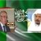 بدعوة من السيد عبد القادر بن صالح رئيس مجلس الشورى السعودي يزور الجزائر من 18 الى 21 ديسمبر 2017