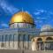 البرلمان بغرفتيه يستنكرقرار نقل السفارة الامركية الى القدس الشريف