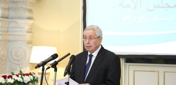 بالفيديو: كلمة رئيس مجلس الأمة في اليوم البرلماني حول سياسات السكن ، العمران و المدينة: حصيلة و آفاق
