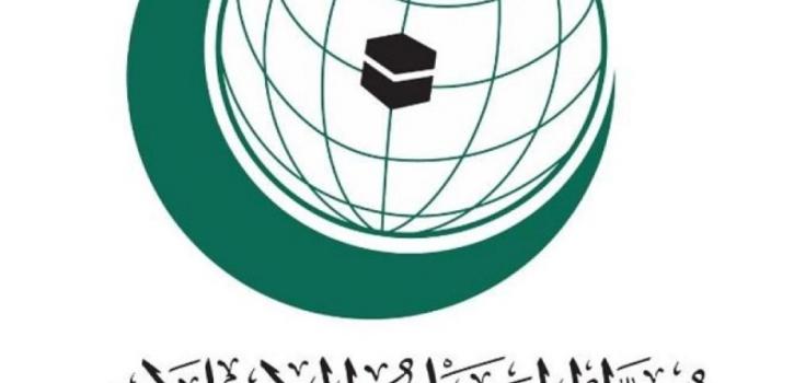 نص الكلمة التي ألقاها رئيس مجلس الأمة في أشغال القمة الإستثنائية لمنظمة التعاون الإسلامي