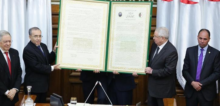 رسالة إشهاد وعرفان إلى فخامة رئيس الجمهورية، السيد عبد العزيز بوتفليقة