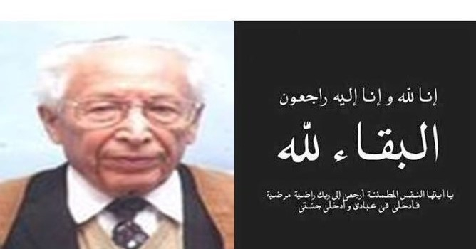 السيد صالح قوجيل يعزي عائلة المجاهد عضو مجلس الأمة المرحوم الطيب فرحات حميدة