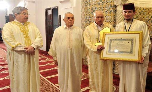 رئيس مجلس الأمة يحضر مراسيم تكريم الفائزين بجائزة الجزائر الدولية لحفظ القرآن الكريم