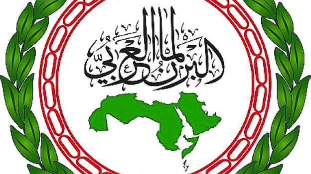 مجلس الأمّة، يشارك في إجتماع برلمانات الدّول العربيّة للجان السياسية