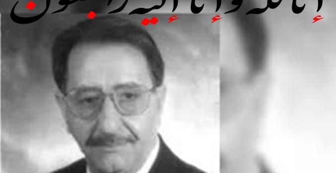 رئيس مجلس الأمة يعزي عائلة المجاهد محمد الصالح يحياوي