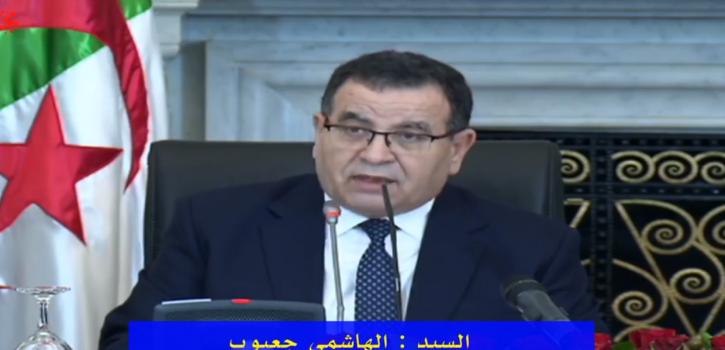 مداخلة السيد الهاشمي جعبوب وزير العمل والتشغيل والضمان الاجتماعي