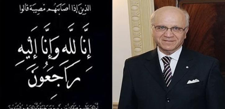 رئيس مجلس الأمة يعزي عائلة المرحوم مراد مدلسي