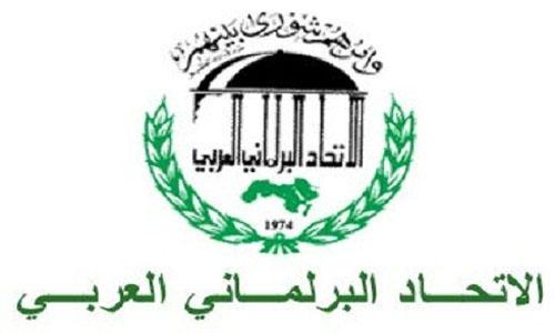 مجلس الأمة يشارك في الدورة الـ 26 للجنة التنفيذية للاتحاد البرلماني العربي